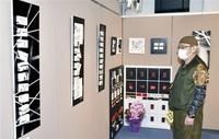 空き箱や廃材で半立体アートに 敦賀、18日まで作品展