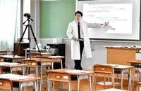 在宅授業、県内で開始 小中高 動画配信、理解確認も