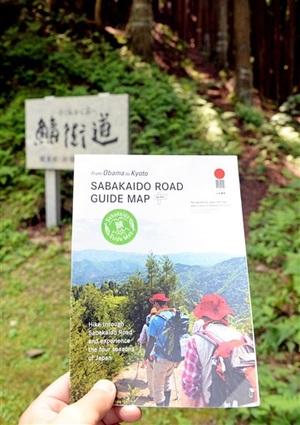京都結ぶ鯖街道に増える訪日外国人