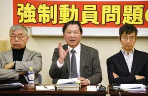 元徴用工問題、協議会設立を提案 代理人ら、日韓政財界交え | 全国の ...