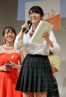 笑顔甲子園、高3女子グランプリ