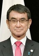 外相、日韓軍事情報協定は維持を