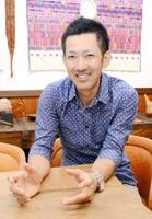 田中謙次さん