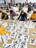 第1次審査で応募作品を見比べる審査員=15日、福井新聞社