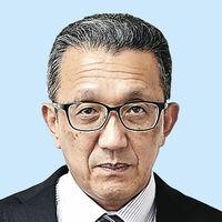 常務理事に岸本氏 越前信金