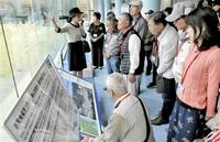 原子力災害時県外避難先 奈良の住民、敦賀視察 原発仕組み、安全策理解 市、初の招待