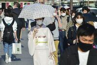 京都も緊急事態宣言発令へ
