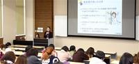 防犯上の注意点女子学生が学ぶ 仁愛女短大で講義