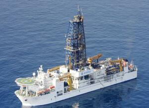 調査に使用された海洋研究開発機構の探査船「ちきゅう」