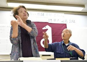 旧優生保護法下の障害者への不妊手術問題で、手話で記者会見し国に損害賠償を求める訴訟を起こす考えを表明した高木賢夫さん(右)、妙子さん夫妻=9日午後、大阪市