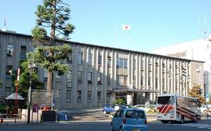 福井県越前市役所=2015年