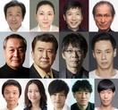 加藤シゲアキ主演『犬神家』キャストに里見浩太朗、…