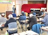 観察所職員らが講演安心まちづくり学ぶ 「社明運動」東安居推進協