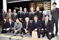 東京学芸大卒業生古里での貢献誓う 同窓会県支部が設立