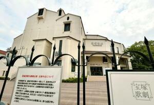 兵庫県宝塚市の宝塚大劇場