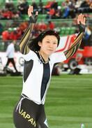 スピードスケート高木美首位守る