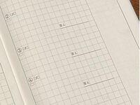 小学生が使う最近の計算ノート、親切すぎるゆえの不安