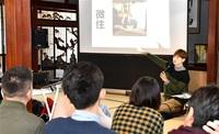 台湾式中国語 学んで 来月にも開講、全5回 福井で説明会 調理体験も