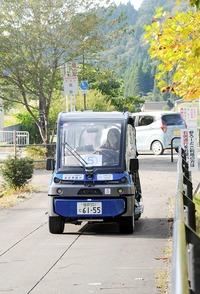 永平寺町の自動運転車で国内初試み