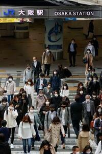 大阪で新型コロナ1153人感染