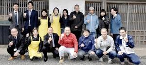福井初の大賞、民間視点で空き家対策