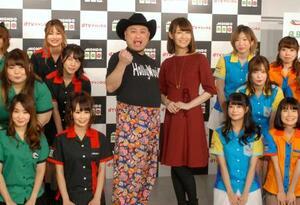 女子プロ選手に囲まれて、マージャン番組をPRするハリウッドザコシショウ(中央左)と椿彩奈(同右)=14日、東京都内