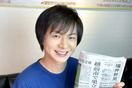 竹島宏さんの「声磨き」の秘けつ