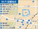 福井市中心部Wi―Fi利用急増
