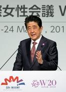 首相、G20で女性教育提起