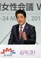 国際女性会議「WAW!」で開会のあいさつをする安倍首相=23日午前、東京都内のホテル(代表撮影)
