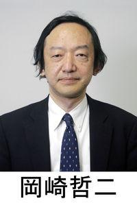 中立機関が廃棄の判断を 東京大大学院教授 岡崎哲二 経済サプリ