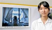 丹生高写真部員が栄誉 谷口さん 相模原市写真祭 高校生最高賞 前向きな思い表現 伊部さん 全日本鉄道審査入選 新旧型の交錯 活写