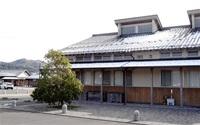道の駅にレストラン 若狭おばま 地場産品を活用 来年5月オープン
