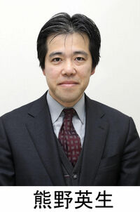 景気支える内需と企業収益 第一生命経済研究所首席エコノミスト 熊野英生 経済サプリ