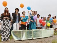 「琵琶湖周航の歌」百周年