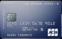 【最新ランキング】人気おすすめクレジットカード10選を徹底比較