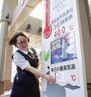 昨年の熊谷猛暑、二つの要因
