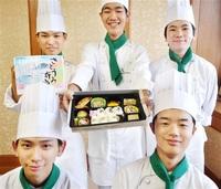 嶺南食材弁当5作目 小浜の専門学校生 20、21日まつりで販売