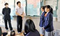 地域課題に生徒挑む 武生東高で授業スタート