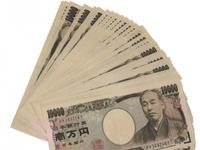 福井県職員のボーナス2年連続で引き下げ勧告 行政職や教員ら1万3千人対象、月給は据え置き