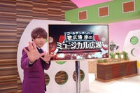"""""""ミュージカル通""""金爆・歌広場淳、地上波初冠番組「チョ~楽しい」"""