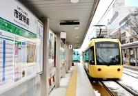 福井鉄道「市役所前」の名称変更
