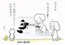 与作と楽太郎(168)