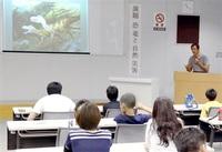 恐竜化石から 自然災害探る 福井で研修会