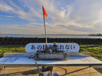 戦争と同じ被害と後遺症 復興に向けた苦難続く 被災地を歩き終えて 石川文洋80歳・列島縦断あるき旅(20)