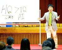 尾木さん「人間力が大事」 仁愛大開学20年で特別講演 越前市