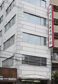 昨年も留学生194人退学、大阪