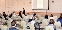 増税「余裕持ち対応を」 福井銀 事業者向けセミナー