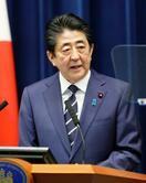 首相が緊急対策の第2弾を表明