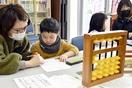 敦賀の子どもたち習い事に挑戦